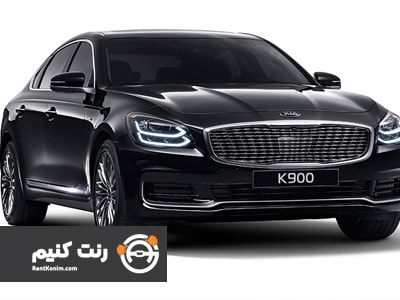 نسل جديد كيا K900