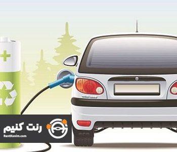 شارژ خودروهای الکتریکی