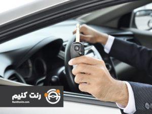 تاریخچه اجاره خودرو تهران
