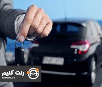 کرایه خودرو تهران