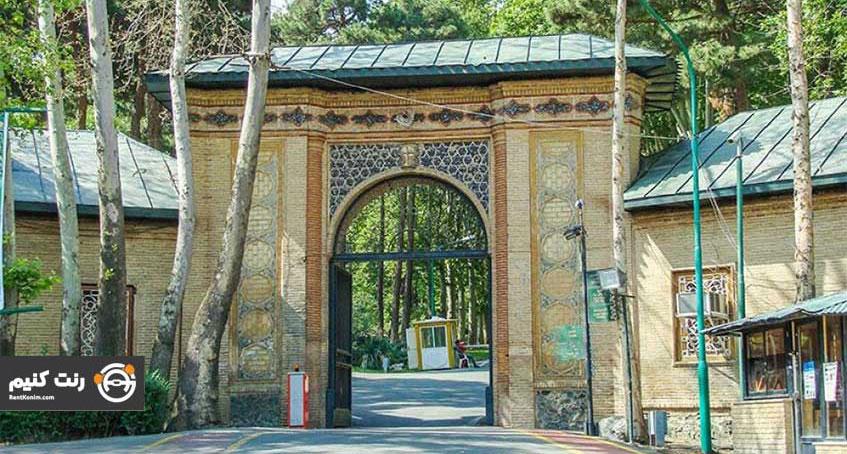 ورودی کاخ سعد آباد