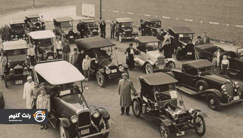 تاریخچه اجاره خودرو