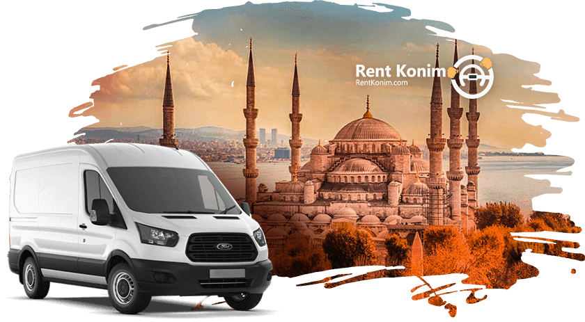 اجاره ون در ترکیه