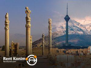فاصله تهران تا شیراز